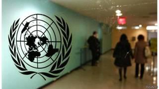 Hội đồng Nhân quyền LHQ