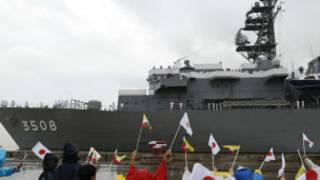 Japan Navy ship in Burma
