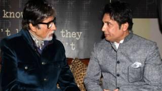 अमिताभ बच्चन और शेखर सुमन
