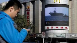 中国政府将向菲律宾提供10万美元紧急救灾现汇引发争议