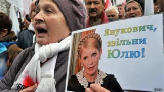 Активистка оппозиции требует освобождения Юлии Тимошенко