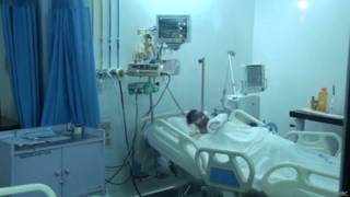 टाटा मेडिकल हॉस्पिटल