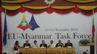 အီးယူ မြန်မာလုပ်ငန်းအဖွဲ့ အစည်းအဝေး