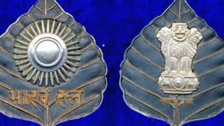 भारत रत्न, भारत, इंडिया
