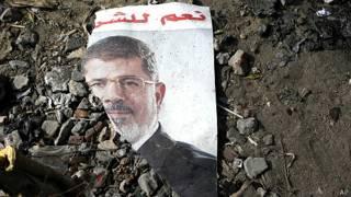 Cựu Tổng thống Ai Cập Morsi