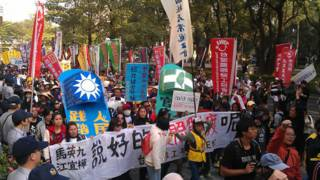 台灣勞工遊行