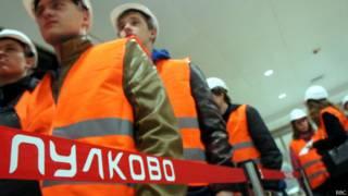 Тестовые пассажиры в Пулково
