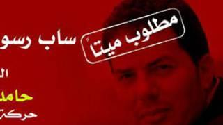 حامد عبدالصمد