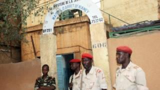 Gidan Yari a Niamey babban birnin kasar Nijar