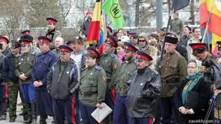 """Протест """"В защиту Хопра"""""""