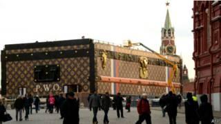 """""""Чемодан"""" Louis Vuitton на Красной площади"""