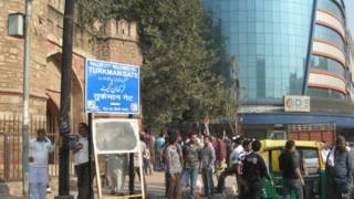 दिल्ली, तुर्कमान गेट