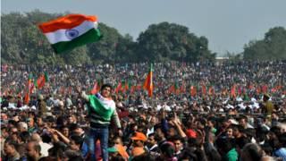 भाजपा की चुनाव रैली