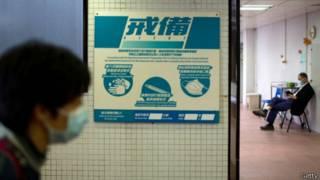 香港医院(2013年4月12日)