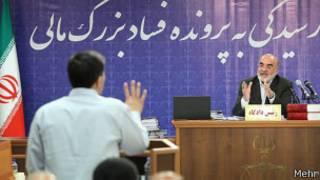 دادگاه در ایران
