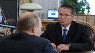 Алексей Улюкаев и Владимир Путин
