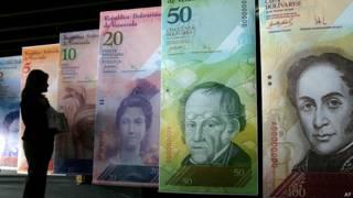 Exposición de billetes en Venezuela