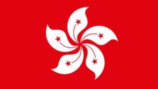 香港特區區旗