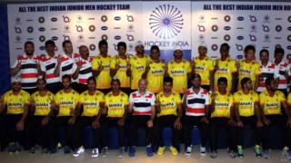 जूनियर हॉकी विश्व कप प्रतिस्पर्द्धा के लिए भारत की टीम.