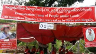Michaungkan protest camp in 2013