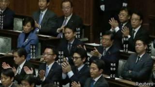 japan_parliament