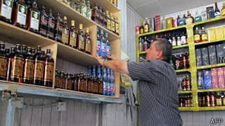 محال بيع الكحول
