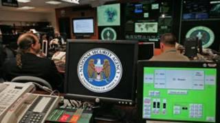 अमरीका की राष्ट्रीय सुरक्षा एजेंसी का कार्यालय