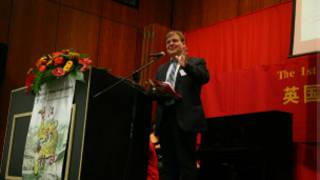 英國副首相特使Roger Davidson議員到場致辭。