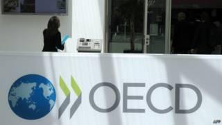 Tổ chức OECD