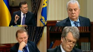Зусріч президентів