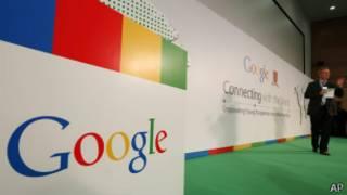 جلسه گوگل با دانشجویان در هنگ کنگ