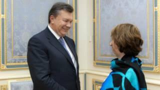 Ông Yanukovych và bà Ashton