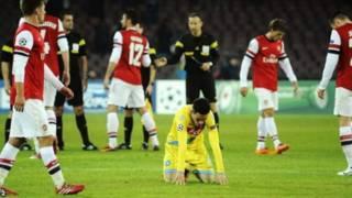 阿森納昨日歐冠賽中2:1輸給那不勒斯