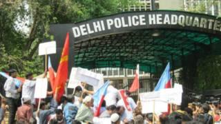 दिल्ली पुलिस मुख्यालय