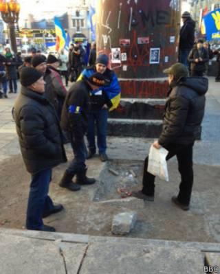 Постамент памятнику Ленину