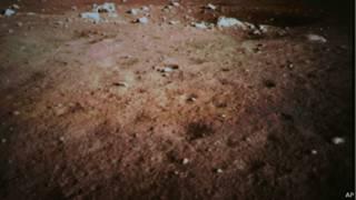 Superfície lunar. AP
