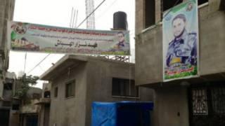 لافتة باسم وصورة فهد الهباش في غزة
