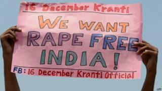 दिल्ली बलात्कार, दिसंबर, निर्भया