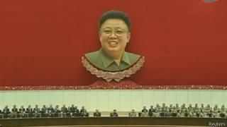 Траурная церемония в Пхеньяне