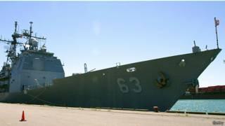 Tàu USS Copens