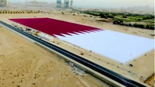 Ibindera rya Qatar