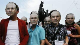 Акция за Ходорковского