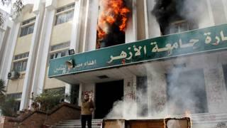 Египет, пожар