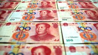 चीनी मुद्रा