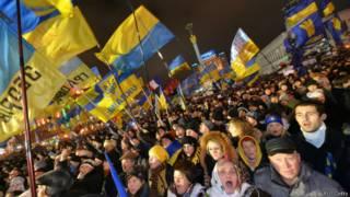 Прапори України на Євромайдані