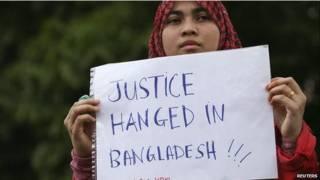 बांग्लादेश, जमात-ए-इस्लामी