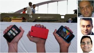 mobile indian, मोबाइल इंडियन