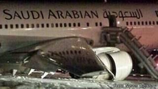 هواپیمای خطوط هوایی عربستان