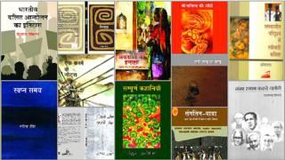 हिन्दी लेखिकाएँ, किताबें, 2013