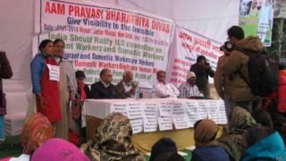 प्रवासी भारतीय  दिवस का विरोध